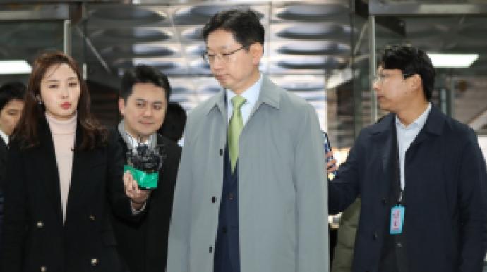 [속보] 특검, 김경수 항소심서 징역 6년 ...