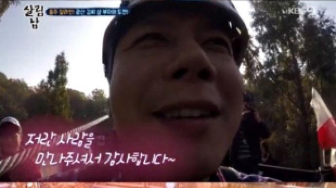 김승현, 여친 장정윤 작가에 프러포즈…환...
