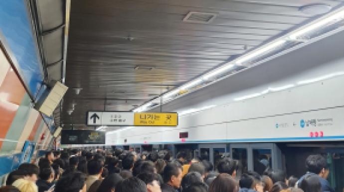 철도 총파업 와중에…서울지하철 4호선은...