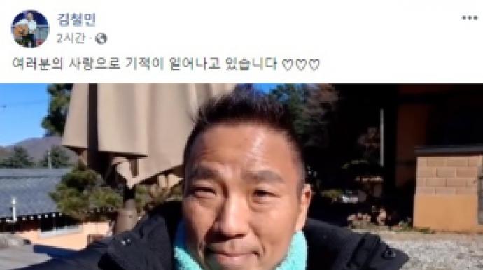 """김철민 """"펜벤다졸 복용 7주차, 간 수치 ..."""