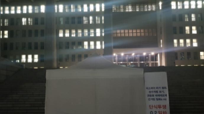 '단식 2일차' 황교안, 새벽 온도 '영하'로...