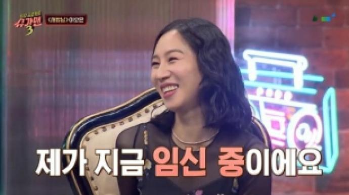 """이소은 """"현재 임신 중""""…훈남 남편 첫 ..."""
