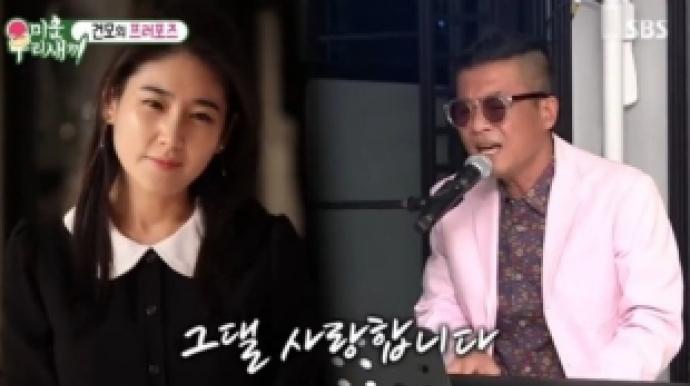 장지연에 프러포즈한 김건모…'미우새'...