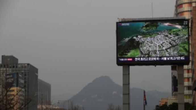 오늘 수도권·충북 홀수차 운행 제한…미...