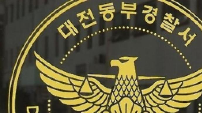 대전 식당서 '동업 갈등 ' 흉기난동…일...
