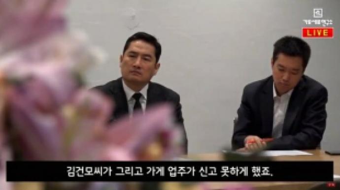 """""""주먹으로 맞았다""""…김건모 이번엔 폭행..."""