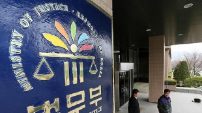 법무부, 檢 고위직 인사검증 착수…연초 ...