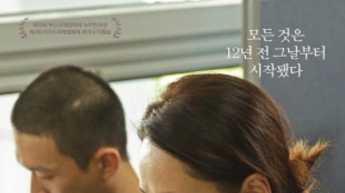 """윤지혜 """"영화 '호흡'은 불행포르노""""…..."""