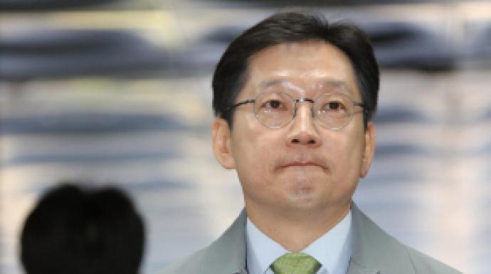 '댓글 조작' 김경수 지사 항소심 선고 ...