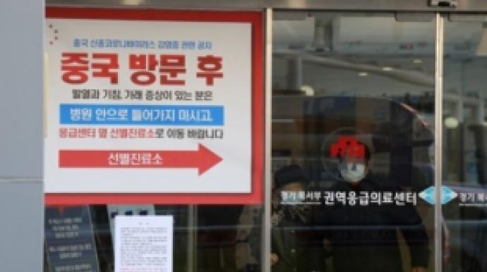 [단독] '우한 폐렴 의심' 의정부 중국국...