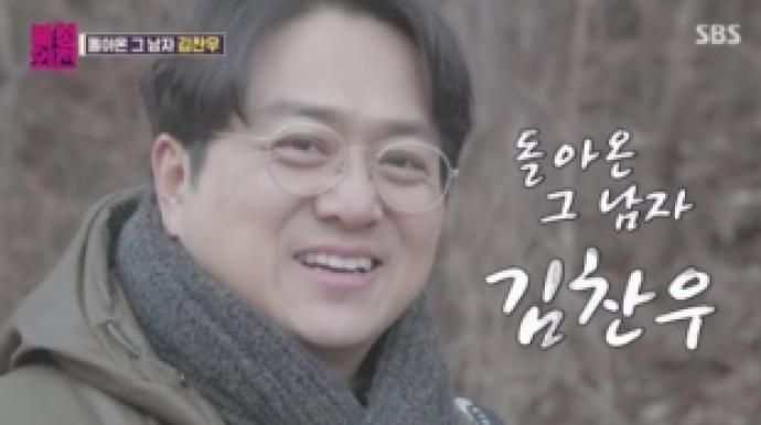 """김찬우 """"20년간 공황장애 앓아, '순풍산..."""