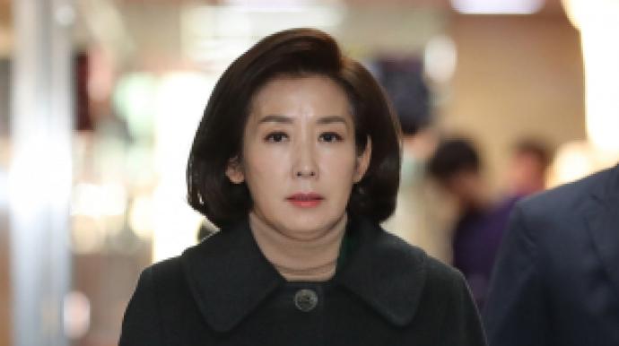 나경원, 정치활동 재개하나…정치·법률교...