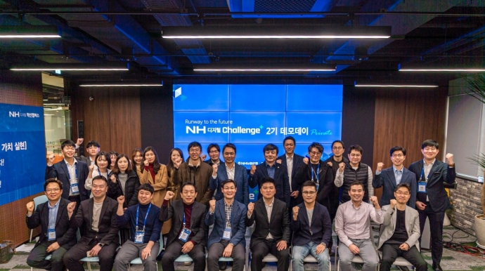 NH Nonghyup holds 2nd demo day