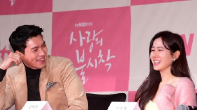 현빈·손예진, 또 열애설…왜?