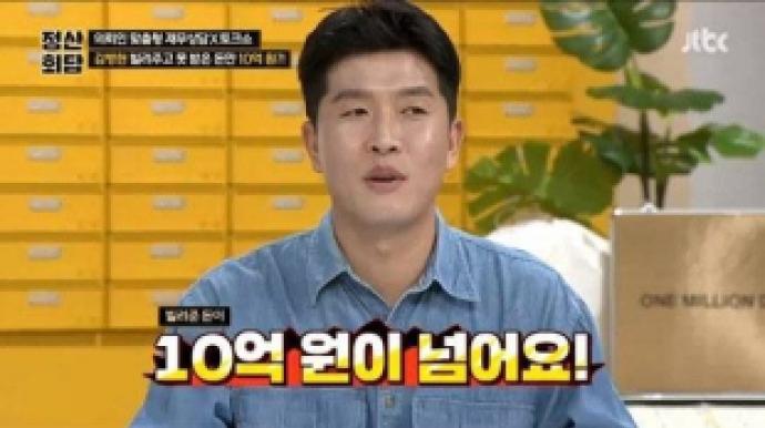 """김병현 """"ML시절 연봉 237억, 빌려 준 돈..."""