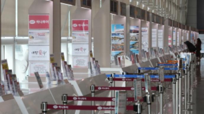 이스라엘, 한국인 입국금지 해제