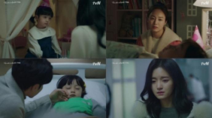 돌아온 김태희, 엄마 연기 빛났다...'하이...