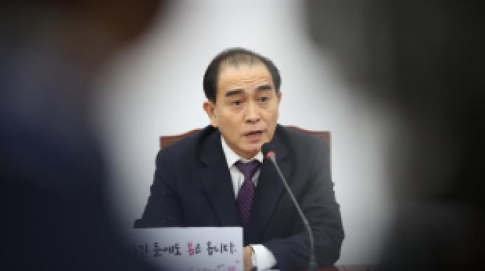"""北, 통합당 영입 태영호 맹비난…""""횡령·..."""