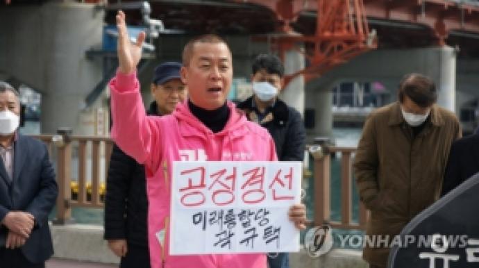 """곽신애 동생 곽규택, """"이언주, '정치 기생..."""