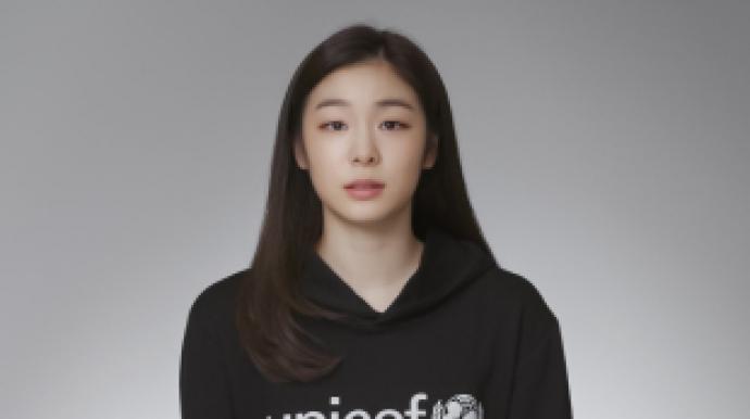 김연아와 팬 연합,  '코로나19 치료기금'...