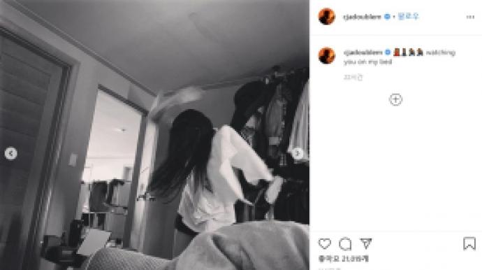 """래퍼 씨잼, 여자친구 공개…""""내 침대에서..."""