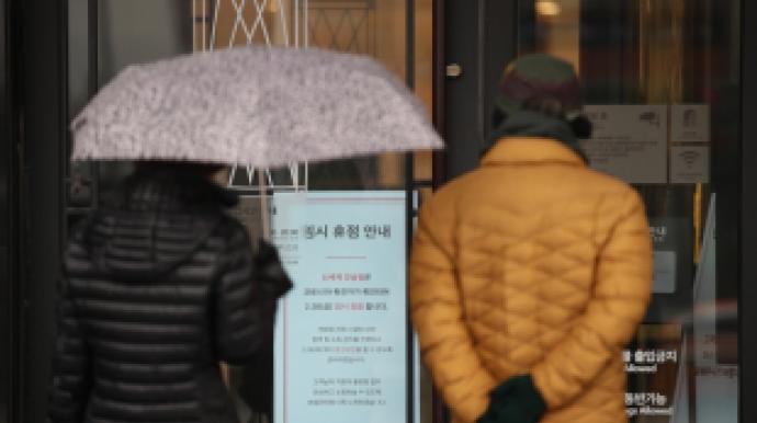 강남구 코로나 확진자 4명 추가…사무실·...