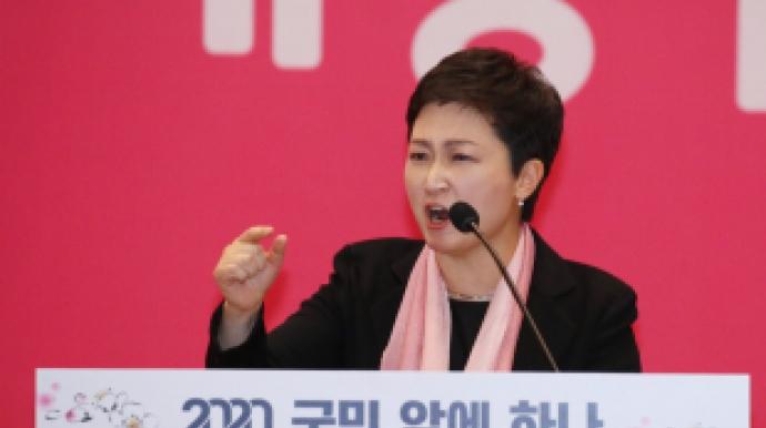 """이언주 """"'설마?'…부정선거 의혹, 확실치..."""
