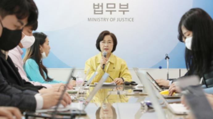 법무부, 성착취 탈출 걸림돌 '대상 아동...