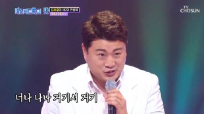김호중, '너나 나나' 무대 이후 '연일...