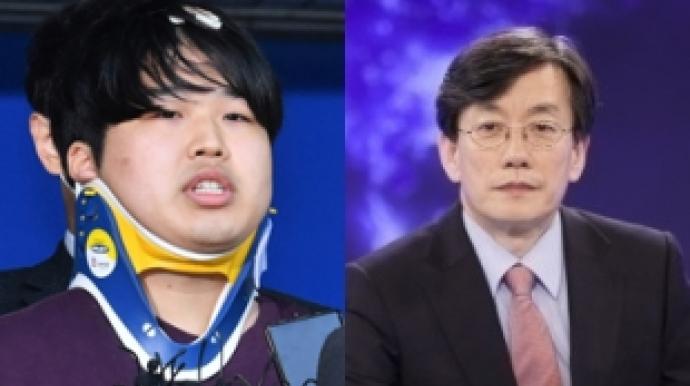 조주빈, CCTV 조작  손석희 협박 2천만원...