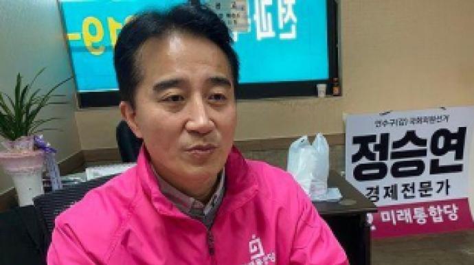 """'막말 악령'이 또?…통합당 """"인천 촌구..."""