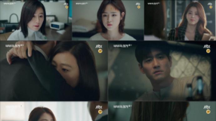 '부부의 세계' 지옥을 맛본 김희애, 더 이...