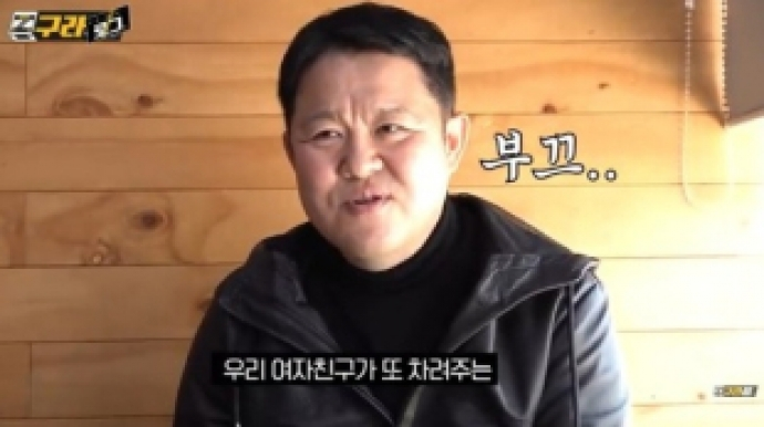 """김구라 """"여자친구와 동거 중…아침밥도 ..."""