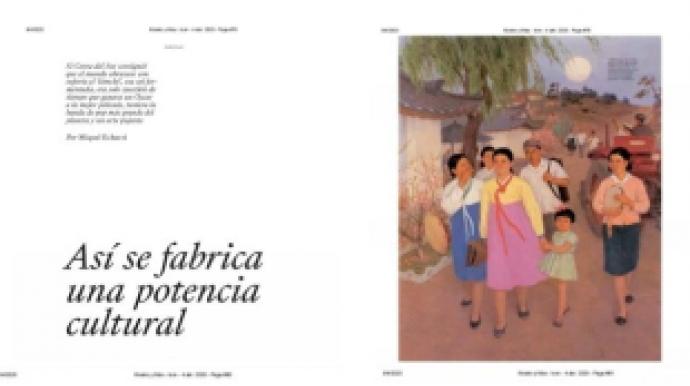 """스페인 언론 """"의료·기술·문화·경제…..."""