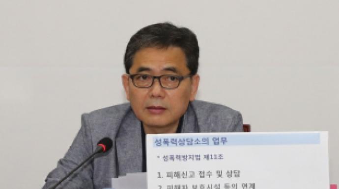"""""""곽상도는 '잘 드는 칼'""""…통합당內 ..."""