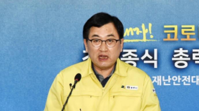 """주낙영 경주시장 日에 방역물품 지원…""""..."""