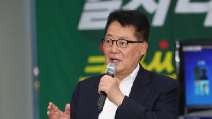 """박지원 """"민주당 잘못 …윤미향 이야기 막..."""