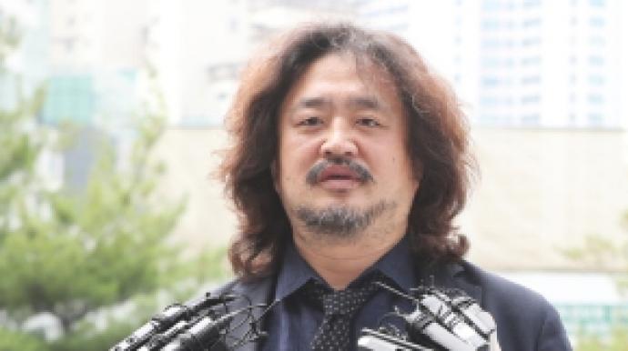 """김어준 """"기자회견에 배후""""…가자평화인..."""