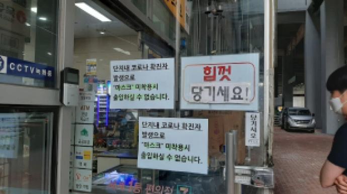 """[르포] """"1000명 넘게 드나드는 물류센터..."""