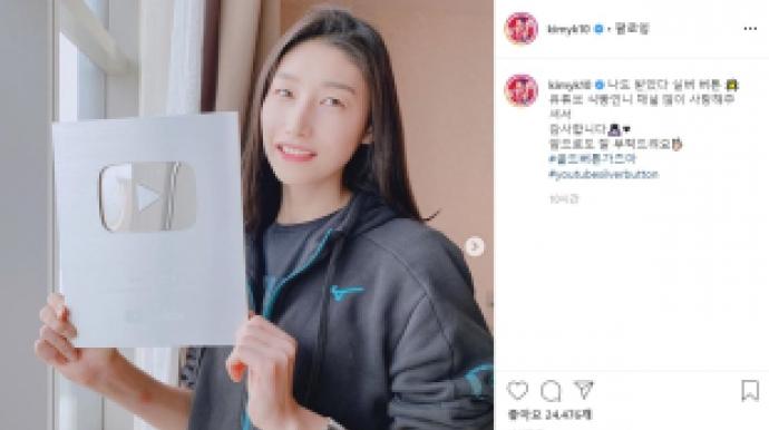 김연경 연봉·실력 세계 최고, '배구계 ...