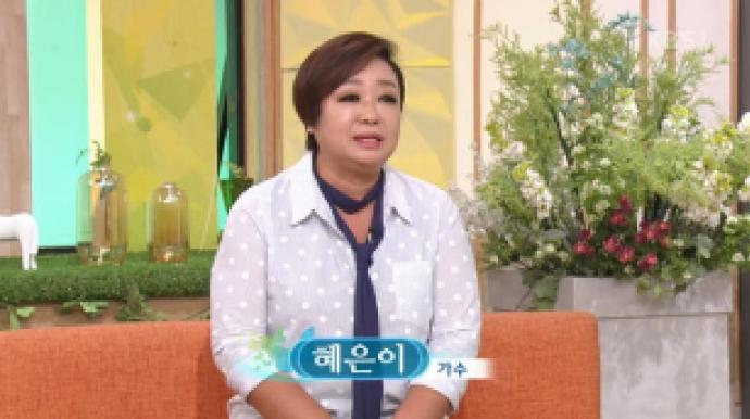 """혜은이 """"김동현은 섬세한 사람…이혼이 ..."""