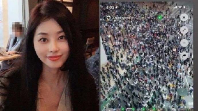 """서정주, 미국 시위현장 공개…""""샌프란시..."""