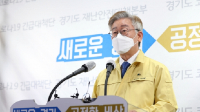 """""""30년 지기 죽였다니""""…이재명 측 '가..."""