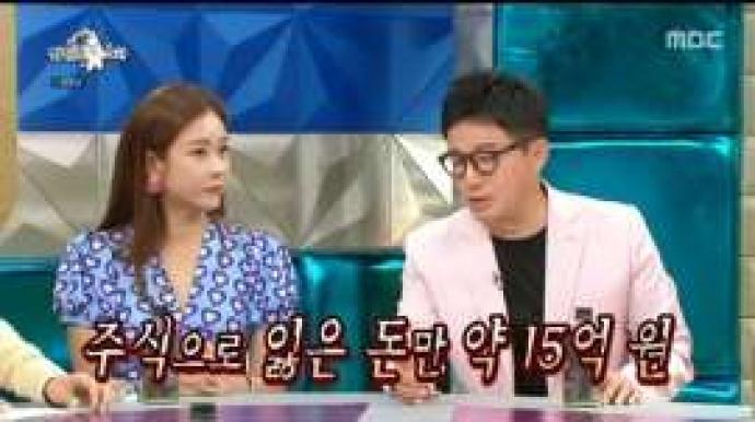 """'짠돌이'조영구 """"주식투자로 15억 잃었..."""