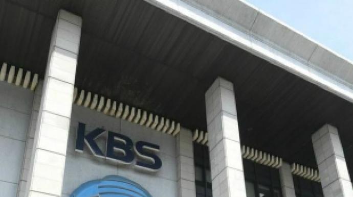 KBS 몰카 개그맨, 자기 몰카에 본인이 찍...
