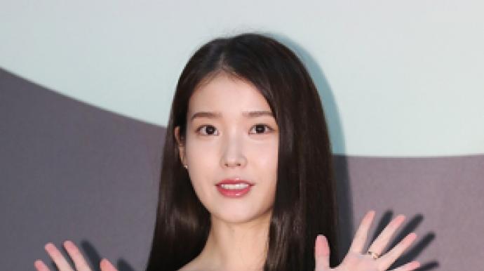 아이유·박지훈·김호중 팬들까지…수재민...