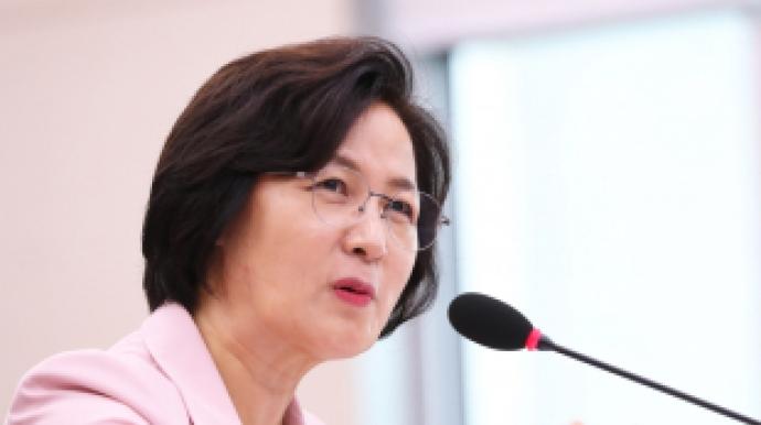 """추미애, 아들 의혹 보도에…""""검·언유착..."""