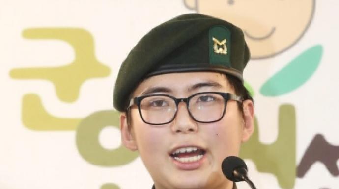 성전환 변희수 전 하사 '강제전역 취소' ...