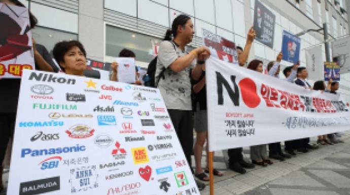 일본 수출규제 1년…국내 진출 일본기업 ...