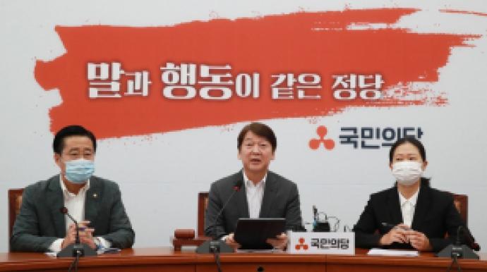 """안철수 """"김현미, 무인도에 사나…부동산..."""
